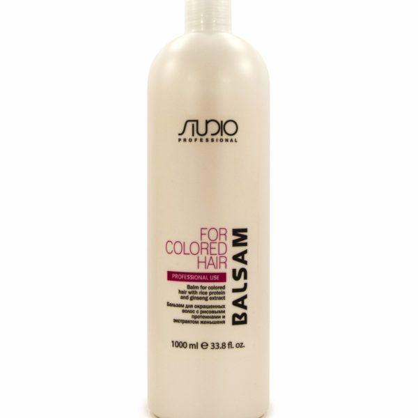 .Бальзам Kapous Studio для окрашенных волос с рисовыми протеинами и экстрактом женьшеня 1000 мл