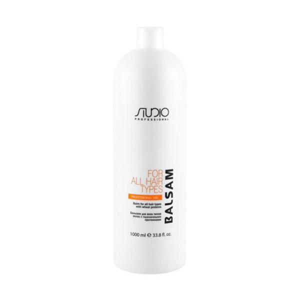 Бальзам Kapous Studio для всех типов волос с пшеничными протеинами 1000 мл