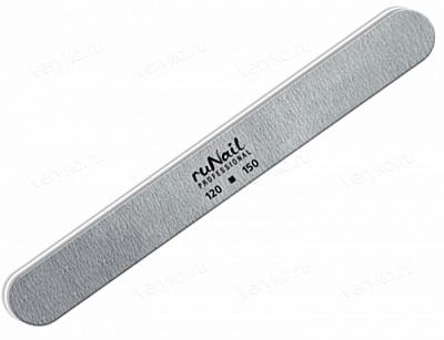 Пилка RuNail для искусственных ногтей серая закруглённая 120/150