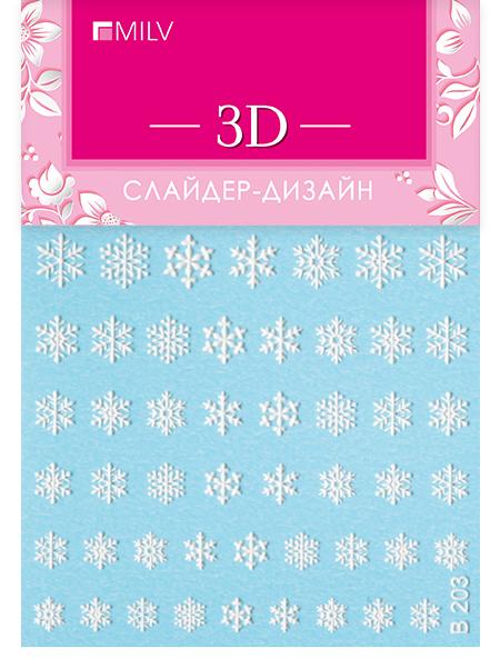 Слайдер-дизайн Milv 3D B 203